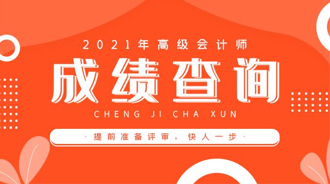 https://www.lingjiang.com/article/13271