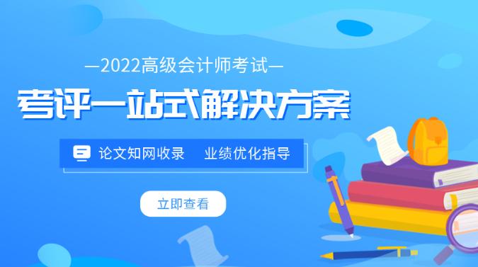 https://www.lingjiang.com/product/281?type=package
