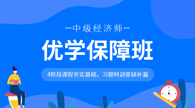 https://www.lingjiang.com/product/1639?type=class