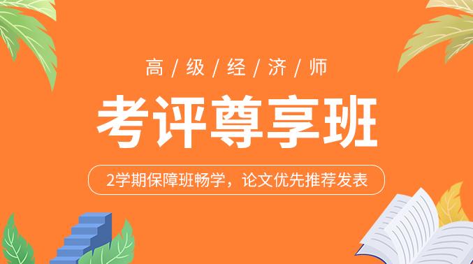 https://www.lingjiang.com/product/399?type=package