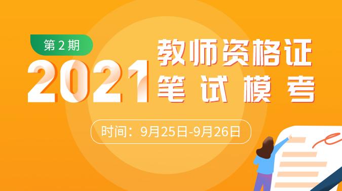 http://www.yswx.cn/html/p/hd/2021/teacher/pc/index.html?RegNID=1156