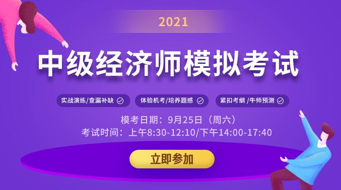 http://www.yswx.cn/html/p/hd/2021/zjjjs/index.html?RegNID=1247&ChannelSource=2