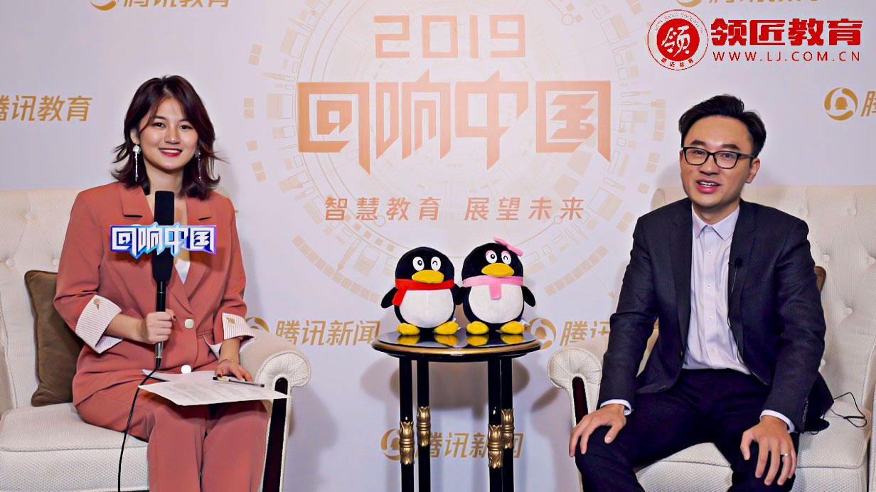 2019回想中国颁奖典礼