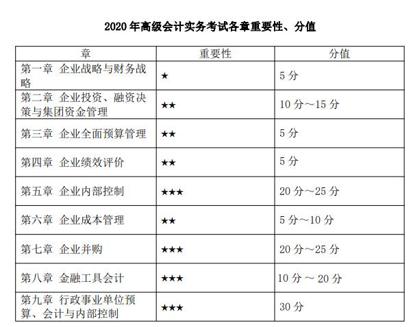 微信图片_20200402134010.jpg