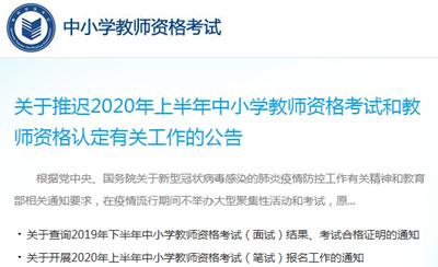 QQ截图20200413114105_副本.png