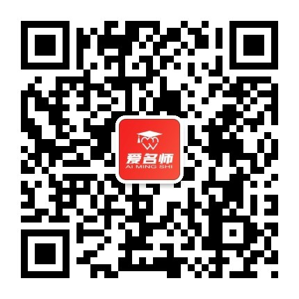 qrcode_for_gh_74ed7d514031_430 (1).jpg